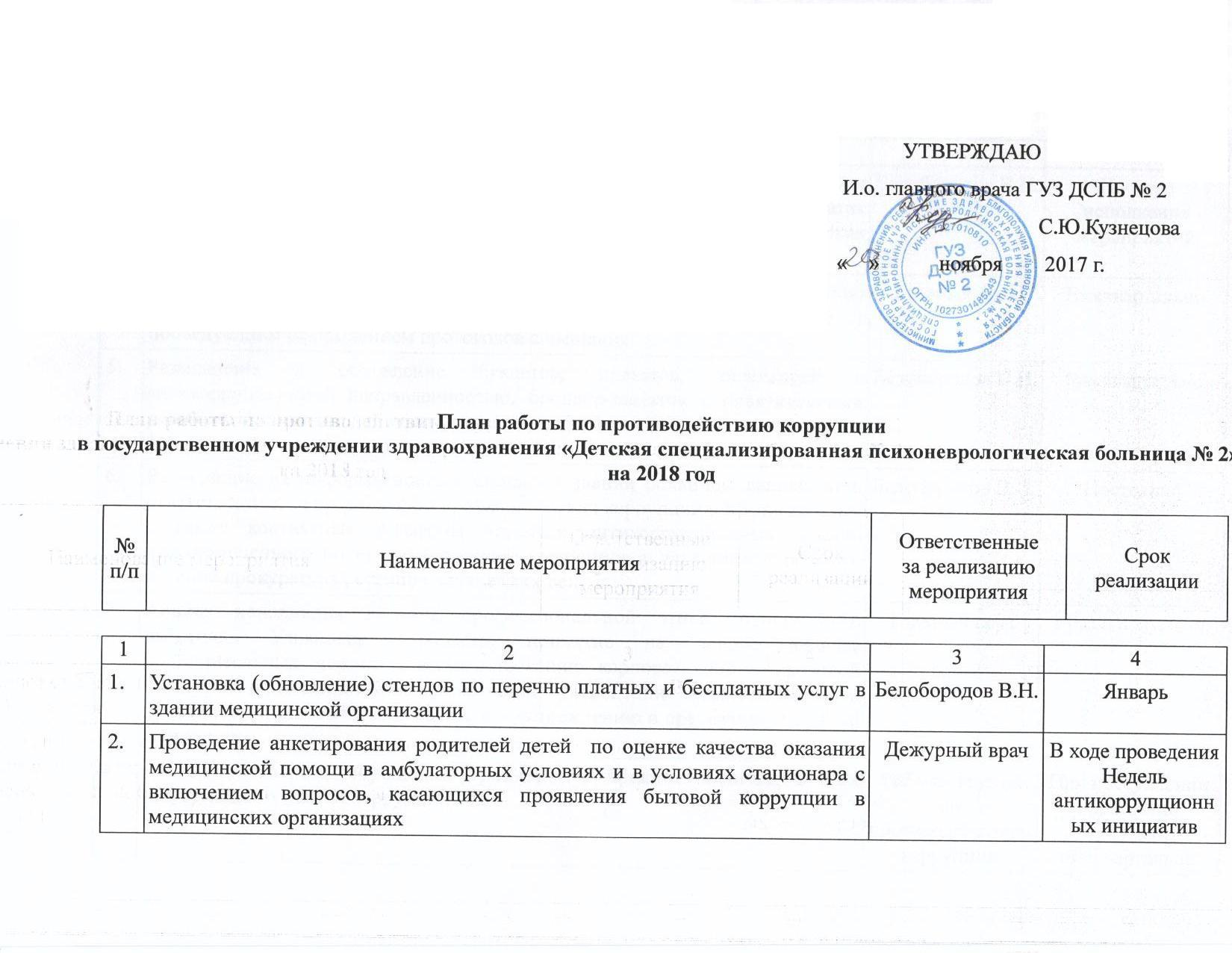 тойота рав 4 российской сборки отзывы владельцев